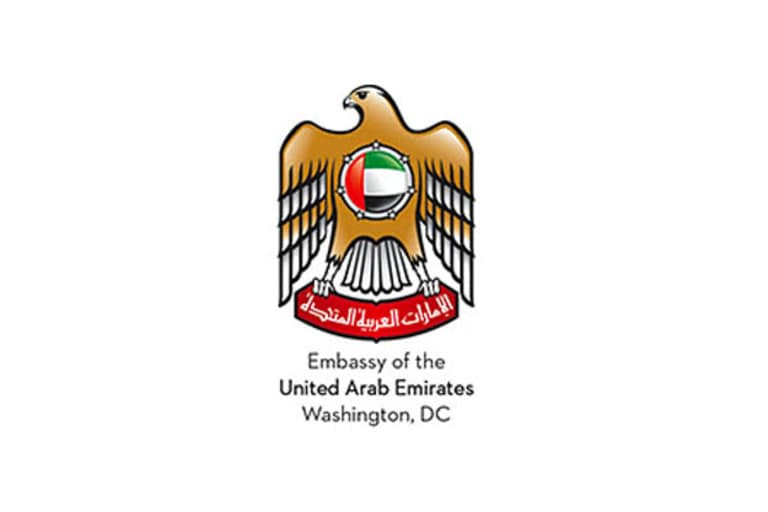 Community Partners - https://newyorkcity-mp7static.mlsdigital.net/elfinderimages/Pictures/community/UAEmbassy-Logo.jpg